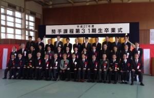 31卒業式3